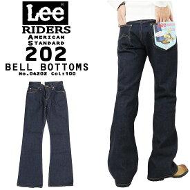 LEE リー 04202 202 ベルボトム ジーンズ アメリカンスタンダード ライダース デニム フレアー 100 綿100% メンズ