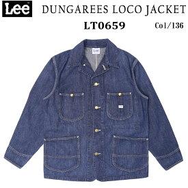 LEE リー ジャケット DUNGAREES LT0659 ロコジャケット ロコモーティブ ワークウエア デニム トレンド メンズ アウター 136 濃色ブルー