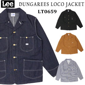 LEE リー ジャケット DUNGAREES LT0659 ロコジャケット ロコモーティブ ワークウエア デニム トレンド メンズ アウター 100 104 168 175