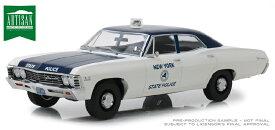 1967 Chevrolet Biscayne - New York State Policeニューヨークパトカー警察 /Greenlight 1/18 ミニカー