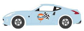 【予約】8月以降発売予定Gulf Oil - 2020 Nissan 370Z /Greenlight 1/64 ミニカー