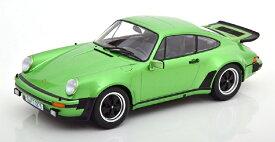 【予約】Porsche 911 (930) Turbo 3.0 1978 greenmetallic /KK SCALE 1/18 ミニカー 模型