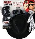 Michael Jacksonマイケルジャクソン パファーマンス アクセサリーキット コスチューム コスプレ衣装小物 (二次会、結…