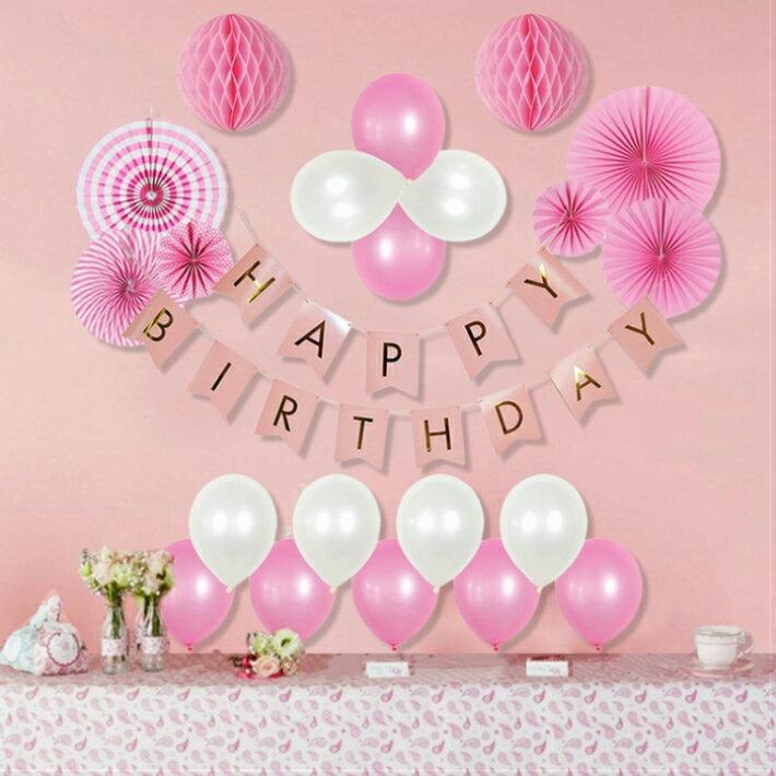 誕生日 飾り付けセット HAPPY BIRTHDAY ピンク系 女の子 デコレーション おしゃれ 海外 ガーランド パーティーグッズ ペーパーファン ハニカムボール バルーン