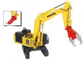 【予約】2020年発売予定Komatsuコマツ PC 1250-11Excavator with demolition equipment 油圧ショベル NZG 1/50 建設機械 模型ミニカー はたらく車重機