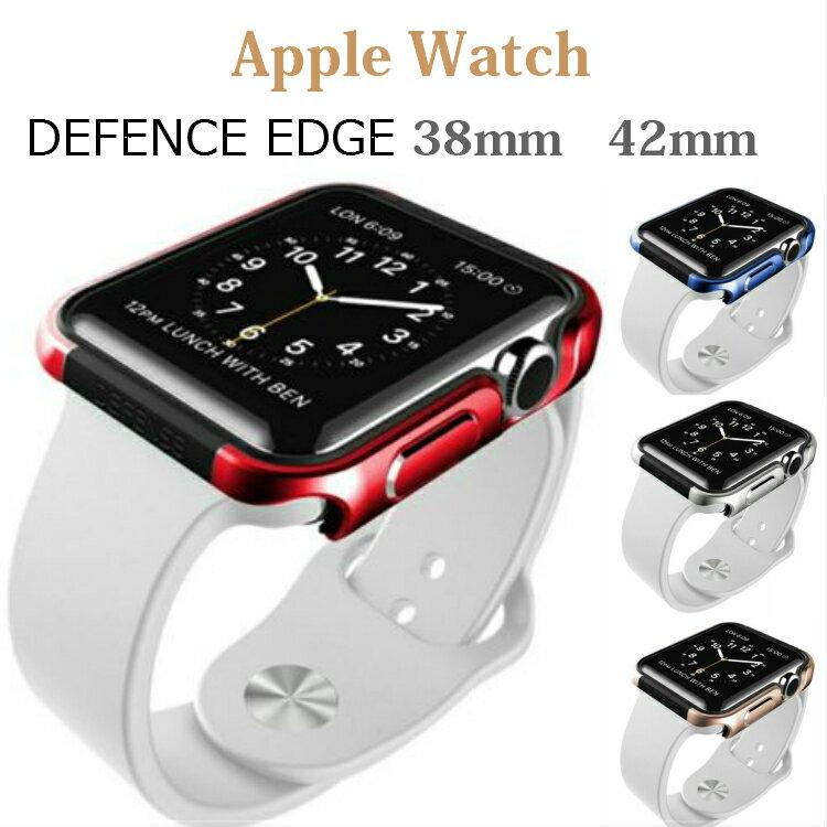 アップルウォッチ 保護ケース カバー 耐衝撃 全面保護 オシャレ 38mm 42mm 簡単交換 Apple Watch