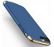 iPhone66S7薄いバッテリー内蔵ケースモバイル充電器スマホ2500mAh高級感薄型軽量アウトドアキャンプ登山災害緊急【メール便送料無料】