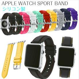 アップルウォッチ スポーツ シリコン製バンド ラバーベルト 38mm 42mm 時計用ベルト簡単交換 アダプター付き Apple Watch 格安
