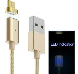 マグネット式充電ケーブル ナイロン製 着脱式 高耐久 LEDランプでお知らせ 100cm iPhone マイクロUSB Xperia TypeC アンドロイドAndroid