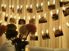 フォトクリップ式 LEDライト デコレーションライト クリスマス パーティー おしゃれ 結婚式 誕生日 バレンタイン イベント パーティー会場 電飾