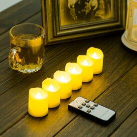LED キャンドルライト リモコン付き 6個セット ろうそく ロウソク 間接照明 電池式 人気おすすめ クリスマス 誕生日 イベント