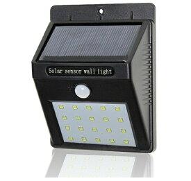 ソーラー LEDライト ガーデンライト センサーライト 屋内屋外 簡単取り付け 20LED 玄関 家庭用