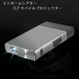 S1プロジェクター 小型 スマホ iPhone LED HD 1400ルーメン 簡単 パソコンタブレット USB SDカード HDMI モバイル コードレス
