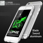 LUPHIEiPhone66Sスマホアルミニウムバンパーケースアイフォンバンパー保護LUPHIE正規販売店【メール便送料無料】