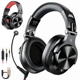 OneOdio A71 DJ用 有線 ヘッドホン 着脱マイク PC用 ヘッドセット モニターヘッドホン 人気