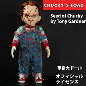 チャッキー チャイルドプレイ 等身大 人形 ドール チャッキーの種 オフィシャルライセンス kickstarter