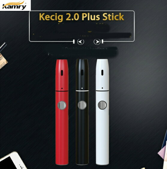 最新版 加熱式電子タバコ Kamry KEcig 2.0 Plusプラス 改良版 タバコスティックがフィット セラミックヒートシート 650mah バッテリー 【条件付き送料無料】