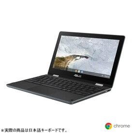 【リファビッシュ】安心保証30日付 エイスース ASUS Chromebook Flip ノートパソコン 2in1 C214MA-BU0029 Celeron メモリ4GB eMMC32GB 11.6インチ ChromeOS テレワーク 在宅勤務