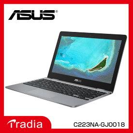 【リファビッシュ】安心保証30日付 エイスース ASUS Chromebook ノートパソコン C223NA-ENG Celeron メモリ4GB eMMC32GB 11.6インチ ChromeOS テレワーク 在宅勤務