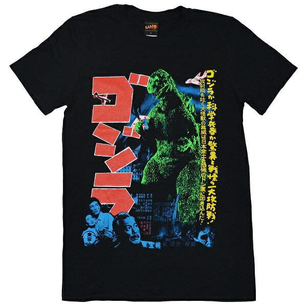 GODILLA ゴジラ Kaiju Tシャツ