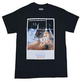 STAR WARS スターウォーズ Classic Old Japanese Tシャツ