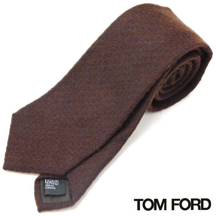 トムフォード TOM FORD ネクタイ カシミヤ100%ブラウン×ネイビー【ネクタイを税込3万円以上購入で送料無料!】