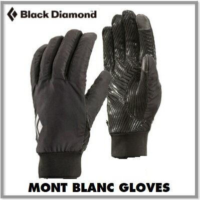 【ネコポス送料無料】Black Diamond ブラックダイヤモンドモンブラン グローブ