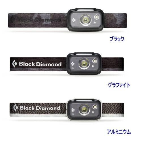 BlackDiamondブラックダイヤモンドSPOT325 スポット325