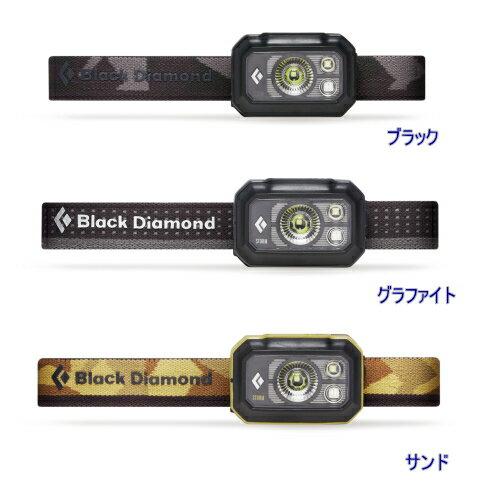 BlackDiamondブラックダイヤモンドSTORM375 ストーム375