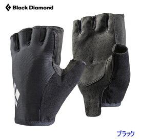【ネコポス送料無料】Black Diamond ブラックダイヤモンドトレイル グローブ2色
