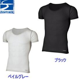 【送料無料】finetrack(ファイントラック)ドライレイヤーベーシックスクープネック(首元広めタイプ)半袖Tシャツ・メンズ(旧 スキンメッシュ )