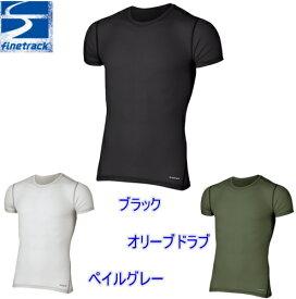 【送料無料】finetrack(ファイントラック)ドライレイヤーベーシック半袖Tシャツ・メンズ(旧 スキンメッシュ )