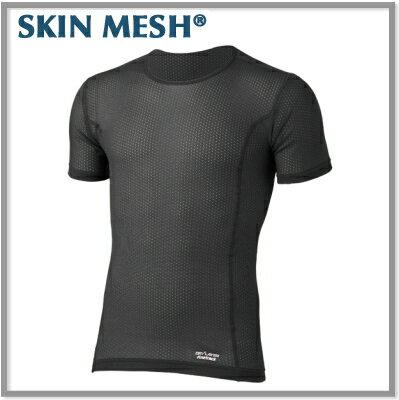 【ネコポス送料無料!】ファイントラックスキンメッシュ半袖Tシャツ・メンズ