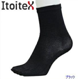 【ネコポス送料無料!】Itoitex イトイテックスランニングソックスセミロング【男女兼用】