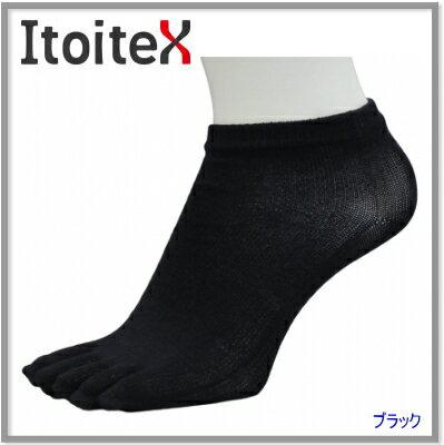 【ネコポス送料無料!】Itoitex イトイテックスランニングソックスショート【男女兼用】