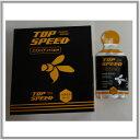 【ネコポス送料無料!】TOP SPEEDトップスピード20g【12袋入り1箱】