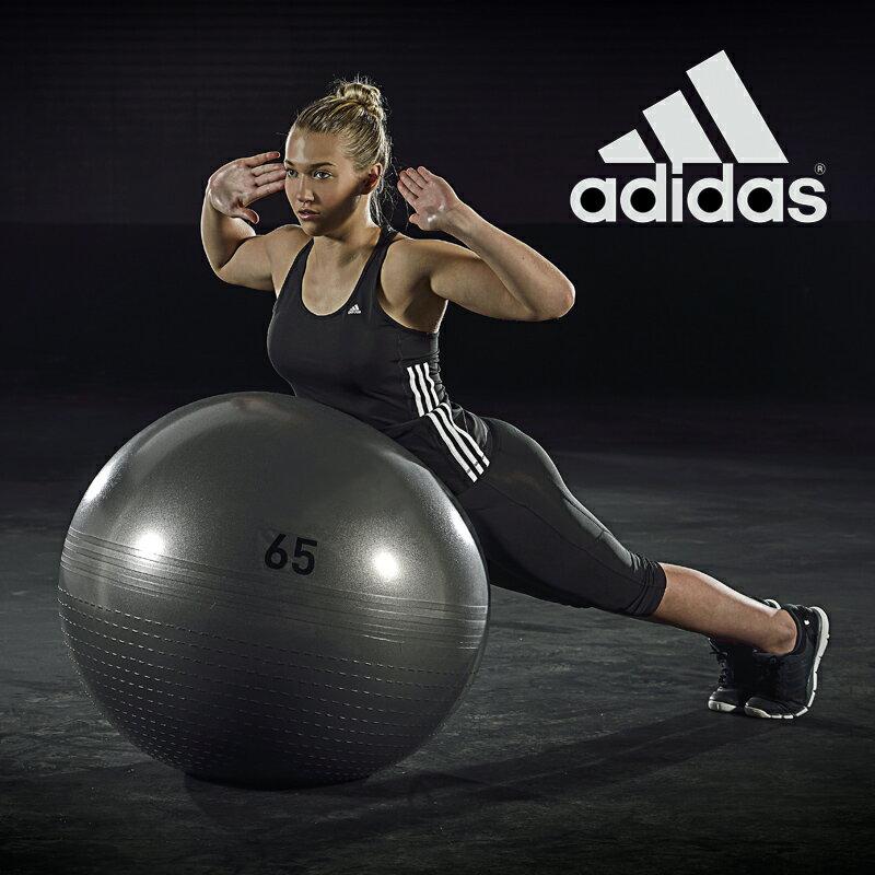 【あす楽◆新発売◆送料無料】adidas(アディダス)NEWジムボール 65cm ADBL-11246(バランスボール)