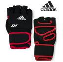 【あす楽◆トレパラ価格】adidas(アディダス)ウエイトグローブ0.5kg×2個 ADWT-10702(ウエイトトレーニング用)