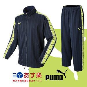 【送料無料】PUMA(プーマ ジャージ上下)862216・862217エアックシャドーストライプ・ネイビー×ワイルドライム