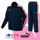【あす楽★送料無料】PUMA(プーマ ジャージ上下)862220・862221スパークロンストライプ・ネイビー×ゼラニウムピンク