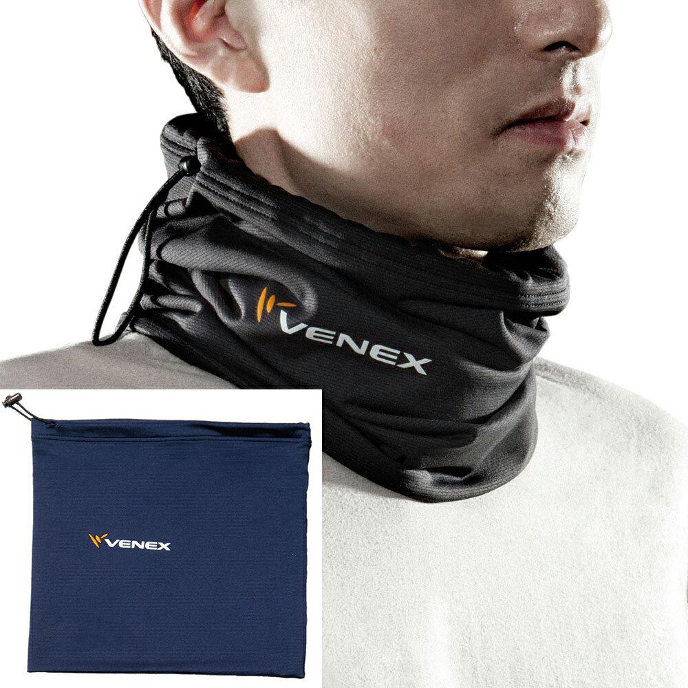 【送料無料★あす楽】VENEX(ベネクス)リカバリーウェア 2WAYコンフォート(キャップ&ネックウォーマー)