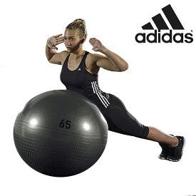 【あす楽】adidas(アディダス)NEWジムボール 65cm ADBL-11246 グレー(バランスボール)
