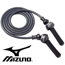 【あす楽◆トレパラ価格】ミズノ・ヘビージャンプロープ