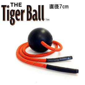 【あす楽◆日本正規品】THE Tiger Ball タイガーボール(タイガーテール)全身ケアにひも付きマッスルローラー【当店在庫商品】