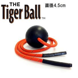 【あす楽◆日本正規品】THE Tiger Ball タイガーボール・ミニ(タイガーテール)全身ケアにひも付きマッスルローラー【当店在庫商品】
