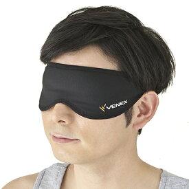 【あす楽】VENEX(ベネクス)リカバリーウェア アイマスク