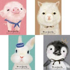 2枚組 ダイヤモンドアート ビーズ 立体 刺繍キット 動物キャラクター DIY 動物 子豚 アルパカ うさぎ ペンギン 全4種 かわいい ダイヤモンドキットモダンアート ダイヤモンドビーズ ビーズアート インテリア 手芸 キャラクター 趣味 絵画 かわいい動物