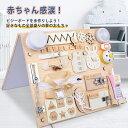 忙しいボード ビジーボード モンテッソーリ 感覚おもちゃ おもちゃ 幼児用 知覚ボード 子供用 木製 ベビーアクティビ…