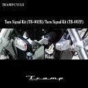 TRAMP CYCLE トランプサイクル スクエアタイプ ターンシグナルキット フロント&リアセット スポーツスター 94年〜モデル・ダイナ 99年〜05年モデル用 /Square Type Turn