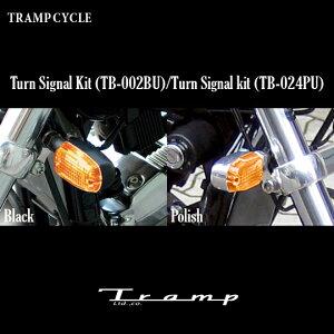 TRAMP CYCLE トランプサイクル スクエアタイプ ターンシグナルキット フロント&リアセット ダイナ 08年〜モデル用 /Square Type Turn Signal Kit Black/ブラックタイプ /レンズカラー:アンバータイプ ハ